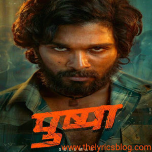 Pushpa Teaser – Introducing Pushpa Raj Movie Review & Release Date 2021