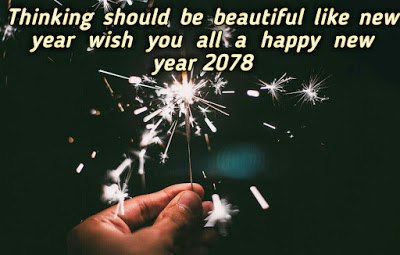 Happy New Year 2078 B.S - Best Wishes, Quotes,Status & SMS