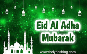 Happy Eid Al Adha Mubarak: Adha Meaning & Beautiful Designs Of Wishes Images, Designs Greetings Cards, Facebook SMS Images
